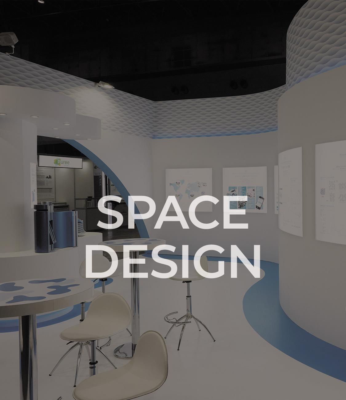 space design comprime
